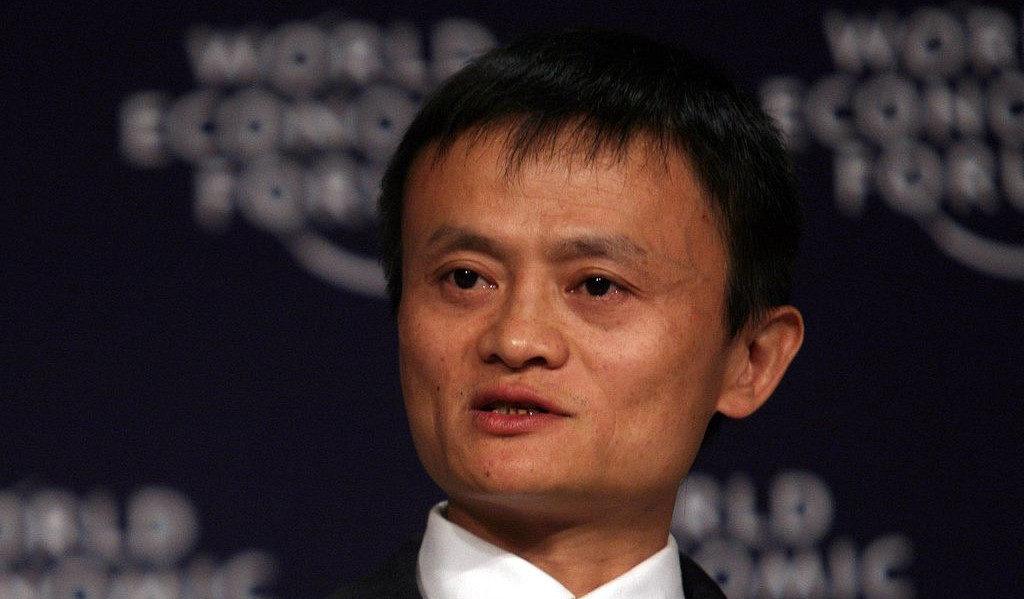 Wer ist Jack Ma und wie entstand die Alibaba Group Holding Limited?