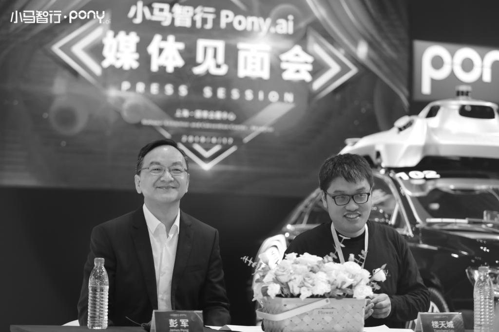 CEO James Peng (links) and CTO Tiancheng Lou (rechts) bei einer Pressekonferenz von Pony.ai auf der Auto Shanghai 2019.